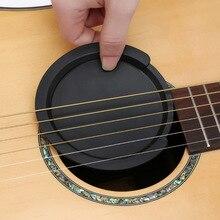 2pcs Silicone Guitar Sound Hole Cover Noise Reduction Buffer Plug Universal Accessory MC889