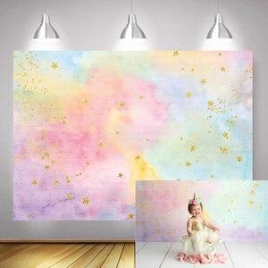 Image 1 - קשת יילוד אמנותי תמונה רקע זהב נצנץ כוכב קטן חלומי מתוק ילדי יום הולדת רקע לצילום סטודיו