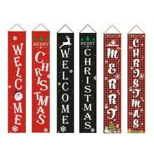 New High-quality Merry Christmas Banner Flag Couplet Door Curtain Supplies For Home Decoration Wholesale