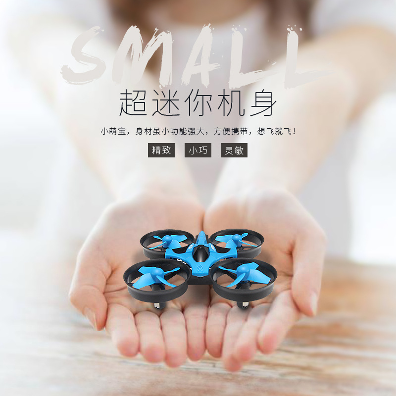 Jjrc Remote Control Aircraft Quadcopter Mini2. 4g Headless Mode A Key Return Mini Unmanned Aerial Vehicle Play