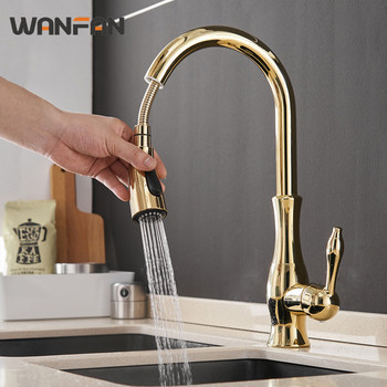 Gold Kitchen Faucet, Single Handle Silver Kitchen Faucets Pull Out Single Hole Kitchen Faucet Swivel Degree Water Mixer  N22-019