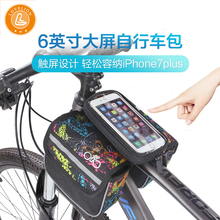 LOVELION Bike Bag Front Phone Bicycle For Tube Waterproof Touch Screen Saddle Package 5.8 / 6 Accessories