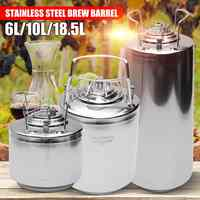 6/10/18.5L Stainless Steel Mini Beer Keg Pressurized Growler for Craft Beer Dispenser System Home Brew Beer Brewing Metal Handle