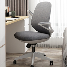 Computer-Chair Ergonomic Office-Liftting Comfortable Modern Home Student Simple