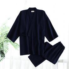 Кимоно пижамы двойная марля высокая эластичность мужские изысканные кимоно одежда для сна для вечеринки