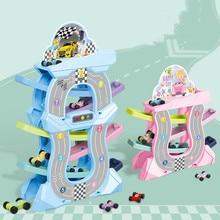 BalleenShiny 4/8/10 шт. детские игрушечные автомобили набор игрушки головоломки скользящей направляющей с принтом «машинка» для маленьких Ранние обучающие игрушки для детей, подарок на Рождество