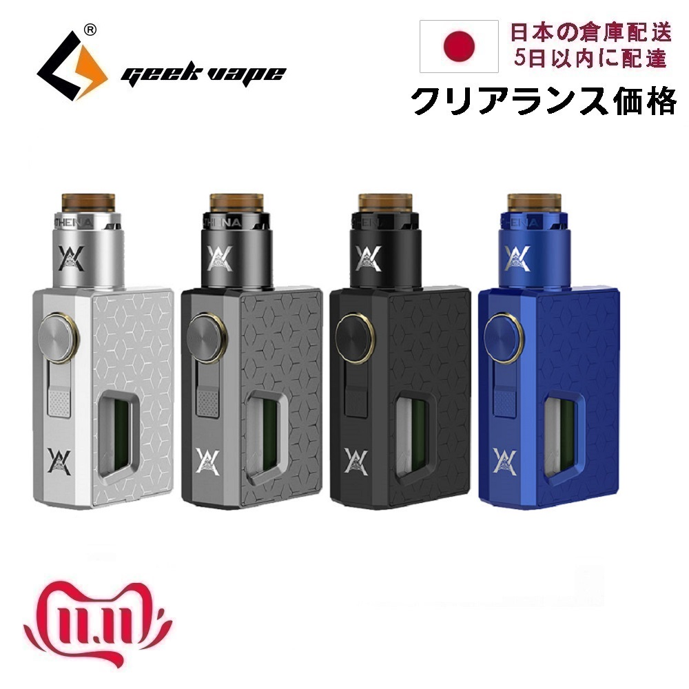 Clearance!!! Japan Warehouse Original GeekVape Athena Squonk Kit & Arrive within 5 days Fast Shipping & Lowest Price E-cig Vape
