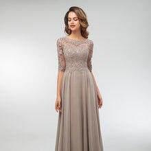 Кружевное платье для матери невесты с аппликацией из бисера