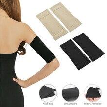 Kadın elastik sıkıştırma kol şekillendirme kollu zayıflama kol shapewear mangas para brazo kilo kaybı dirsek masaj kol sarar