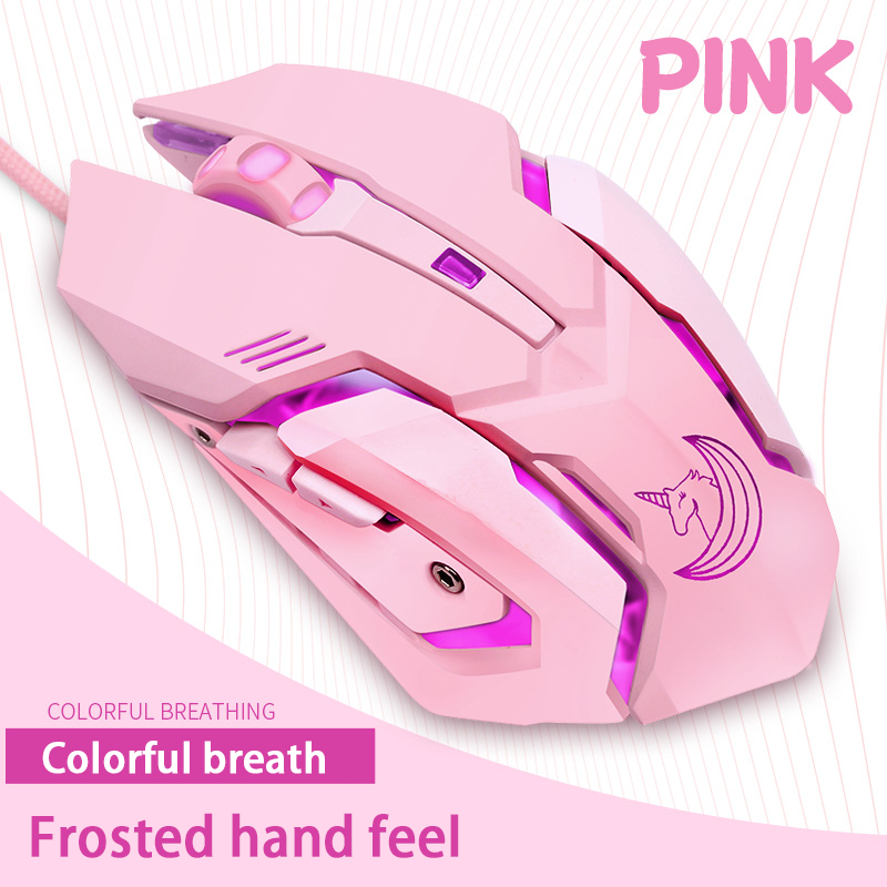 Pink Gaming Mouse Ergonomic With Professional High-end Gaming Chip And Adjustable  Sensitivity Button Noise Reduction  HMO-161