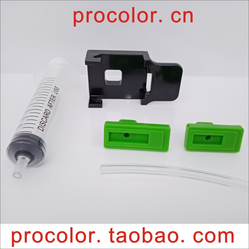 Печатающая головка для технического обслуживания и ремонта чистящая жидкость наборы пигментных сублимационных чернил очиститель инструмент для Canon hp EPSON brother печатающая головка - Цвет: for canon clip tool