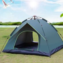 Outdoor tent 2-3 people automatic quick opening double beach camping simple quick opening multi person rainproof camping tent #3
