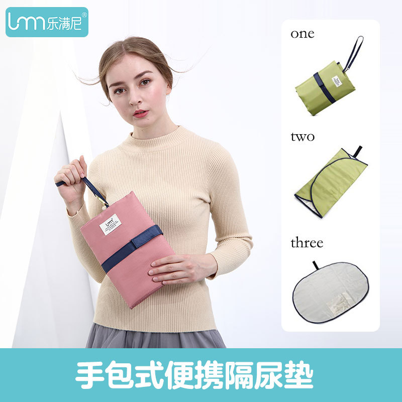 Small Mommy Portable Urine Pad Nursing Baby Waterproof Mat Anti-Spillage Single Bag Storgage Bag