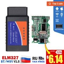 ELM327 V1.5 OBD2 الماسح الضوئي PIC18F25K80 بلوتوث/واي فاي ELM327 سيارة أداة تشخيص لنظام أندرويد IOS PK Vgate icar 2 OBDII القارئ
