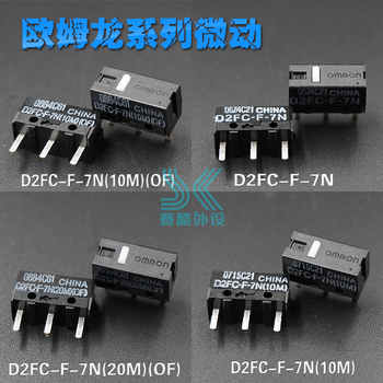 OMRON Mouse Micro Switch D2FC-F-7N 10M 20M OF Mouse Button D2FC-F-K(50m) FL-NH D2F-F D2F-01FL D2F-01F-T D2F-F-3-7 Free shipping