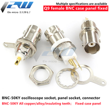 All copper insulation BNC-50KY welding plate female socket BNC-KY BNC panel socket Q9-50KY oscilloscope socket 1 pcs