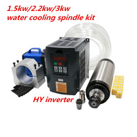 Free shipping 1.5/2.2/3kw CNC spindle motor+HY VFD inverter +spindle clamp+80w pump+5m water pipes+1 set collets for CNC