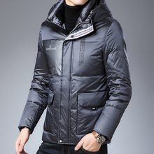 90% White Duck Down Garment Men's Hooded Outdoor Wind Coat Cold-proof, Handsome