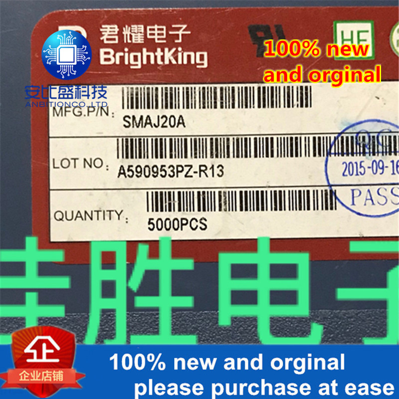 50pcs 100% New And Orginal SMAJ20A 20V DO214AC Silk-screen BV In Stock