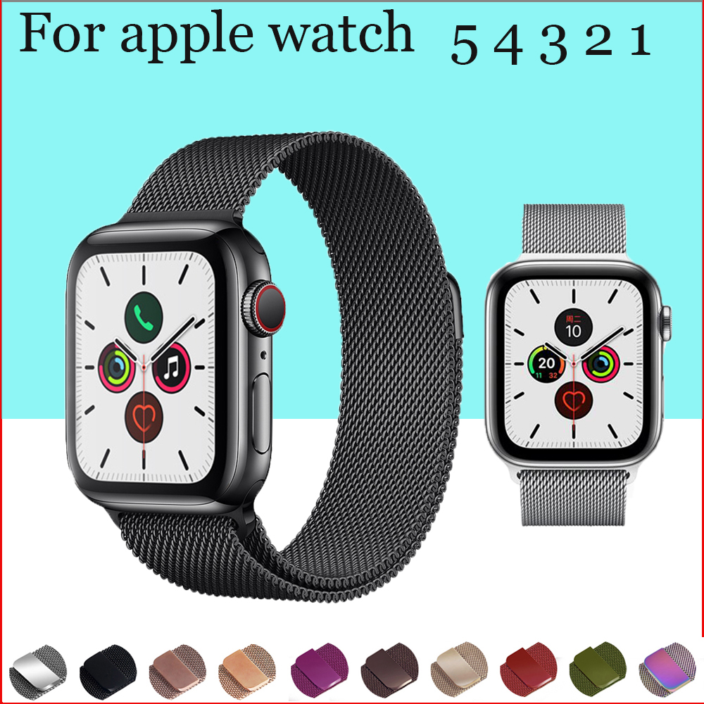 Milanese Loop Strap For Apple Watch Band Apple Watch 5 40mm 44mm Apple Watch 4 Watchband 3 2 1 38mm 42mm Metal Strap Accessories