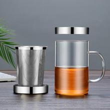 Стеклянная бутылка для воды 500 мл с фильтром заварки чая кофейная
