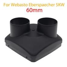 60mm 5KW 공기 두 콘센트 통풍구 커버 공기 디젤 주차 히터 부품에 대 한 Webasto Eberspaecher 히터 자동차 트럭 버스 캐 러 밴