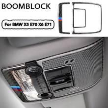 BMW X5 E70 X6 E71 탄소 섬유 장식 인테리어 지붕 램프 액세서리에 대 한 BOOMBLOCK 자동차 독서 빛 커버 트림 2008 2013