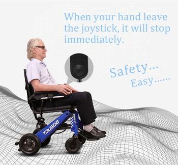 Intelligent type electromagnetic brake aluminum alloy lightweight brushless motor folding electric power wheelchair