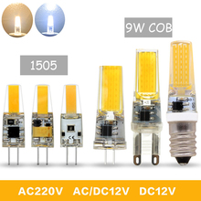 5P/Lot G4 LED COB Lamp 6W 9W Bulb AC DC 12V 220V 1505 Candle Silicone Lights Replace 30W 40W Halogen for Chandelier Spotlight