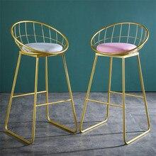 Stool-Chair Wrought-Iron-Bar Nordic-Bar Modern Leisure Simple