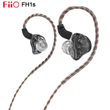 FiiO FH1s Hi Res 1BA(Knowles)+1DD In ear Earphone IEM with 2pin/0.78mm Detachable High purity Litz Copper Cable