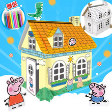 Peppa pig toys puzzles cartoon puzzles Three-dimensional house puzzle child early educational toys Peppa pig birthday gift peppa pig toys doll train car house scene building blocks action figures toys early learning educational toys birthday gift