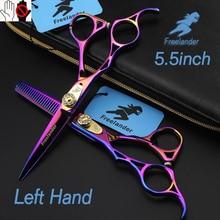 5 дюймов, Профессиональные Парикмахерские ножницы в левой руке Freelander, искусственные парикмахерские ножницы, высококачественный салон