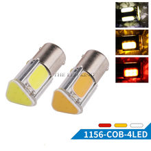 2pcs 24V Super Bright S25 1156 1157 BA15S P21W 1157 BAY15D P21/9W COB 12SMD Turn Tail Signal Car Led Brake Light White 24V(China)