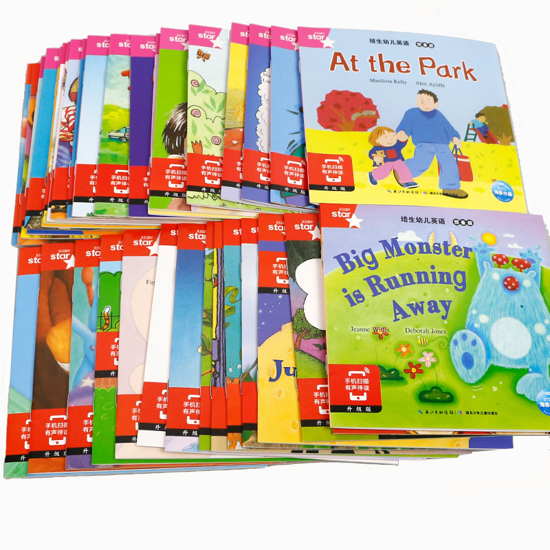 Peisheng Children's English Preparation 35 Volumes With Audio Enlightenment Textbook Dolphin Media Sound 0-6 Years Old Children