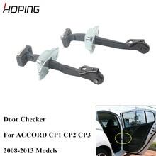 Надеясь Авто Передняя Задняя Левая Правая дверь Контролер стопор для HONDA ACCORD CP1 CP2 CP3 2008 2009 2010 2011 2012 2013