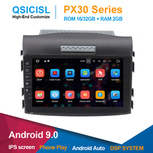Android 9.0 car radio multimedia player for Honda CRV 2012-2015 IPS 8