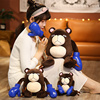 30-58CM Cartoon Japanese Anime Spell Back Fighting Boxing Bear Plush Animal Doll Toy Pillow Boys and Girls Holiday Birthday Gift