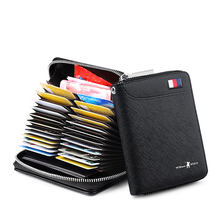 Сумка для кредитных карт williampolo мужская кожаная портфель