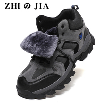 Leather Men Boots Winter with Fur Super Warm Snow Boots Men Winter Work Casual Shoes Sneakers High Top Rubber Ankle Boots Female