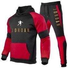 2021 Autumn Hot Men Sets 2 Piece Hooded zipper Jacket Track Suit Pants Casual Tracksuit Men Sportswear Set Brand Men Clothing