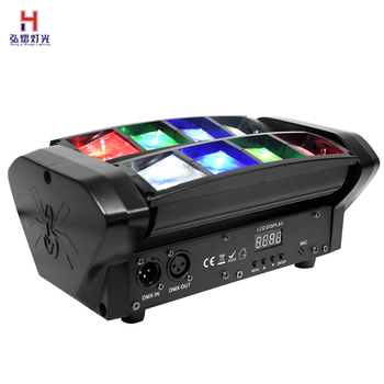 Mini Led Beam 8x6W Spider DMX512 Stage Effect Lighting Good For DJ Disco Party Dance Floor Nightclub And Christmas Decorations