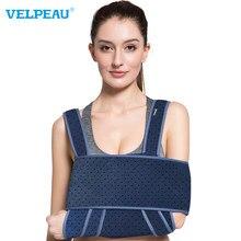 VELPEAU Arm Sling Shoulder Fixator Medical Sling Adjustable for Hand Bones Arm Bones Broken or Dislocated Light and Comfortable