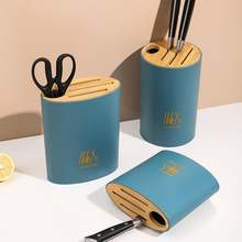 Держатель для ножей с бамбуковым покрытием и рифленым дренажным