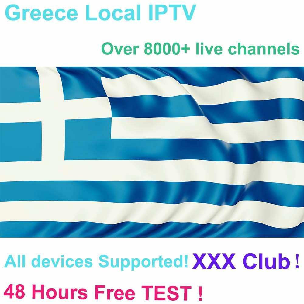 Grèce local IPTV M3U grec iptv abonnement Stable sport europe portugal espagne italie etats-unis néerlandais pour Smart TV android
