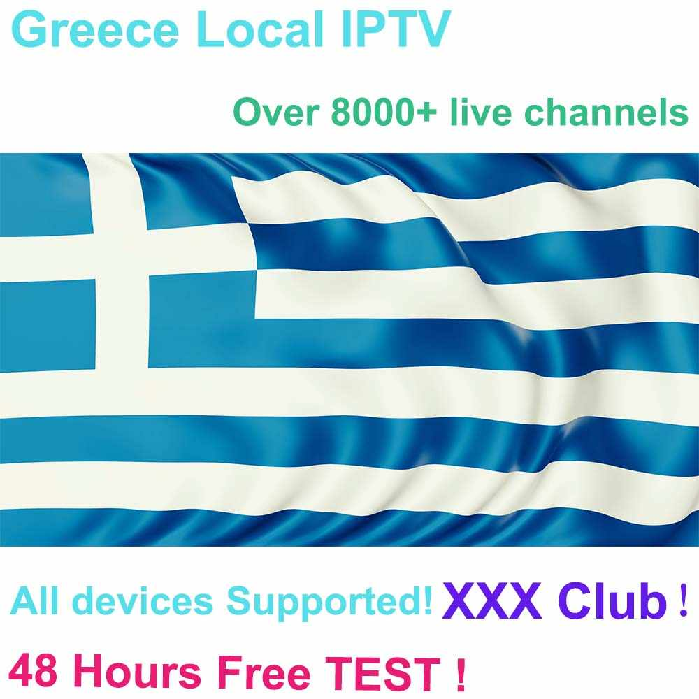 Yunanistan yerel IPTV M3U yunan iptv abonelik istikrarlı spor avrupa portekiz İspanya İtalya abd hollandalı akıllı TV android