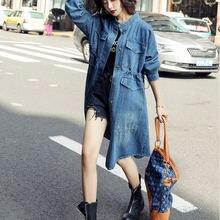 Осенняя винтажная ковбойская тонкая ветровка xuxi женская уличная