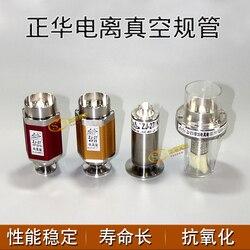 Zhenghua Ionization Gauge ZJ-27 / KF25 Vacuum Sensor ZJ-27 / KF16 / CF35 ZJ-27 / KF40