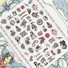 TSC-202 angelo gesù farfalla rosa fiore margherita girasole alfabeto drago 3D indietro colla Nail Art adesivi decalcomanie cursori