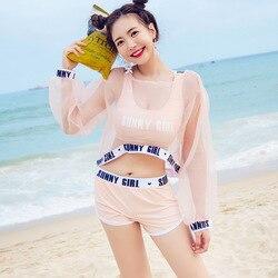 Новый женский купальник из тюля, кружевной раздельный купальник из трех частей, сексуальное пляжное бикини 4